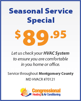 Seasonal Service Special Promotion